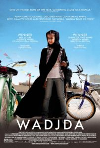 Wadjda - a movie about a girl who simply wants a bike